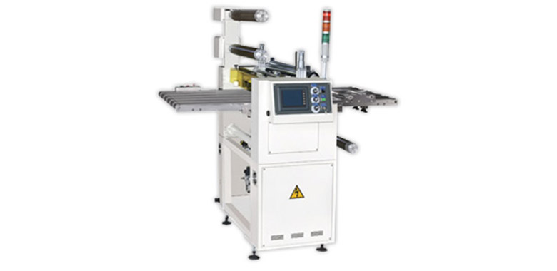 ALM-700 Automatic Feeding and Laminating Machine
