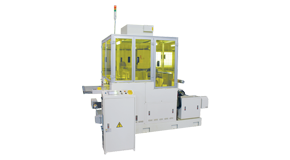 AFC-700SE Automatic Slitting Machine