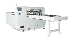 APL-500-1 Automatic Feeding Precision Cutting Machine